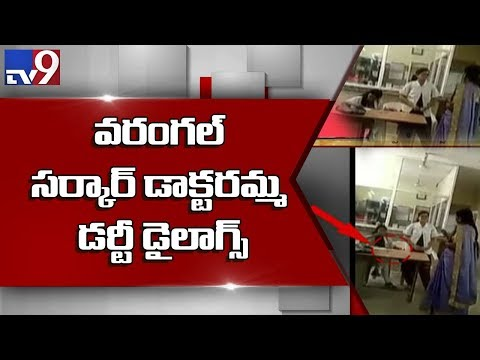 Doctor misbehaves with patients at Warangal MGM hospital  - TV9