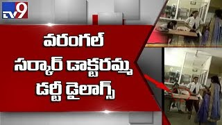 Doctor misbehaves with patients at Warangal MGM hospital