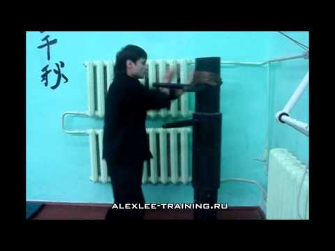 Work on the equipment - AL present Martial Arts(MMA)