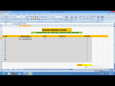 how to make a simple billing software using excel