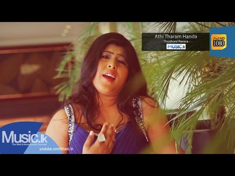 Athi Tharam Handa - Thushani Perera