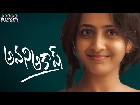 Lasya in AVANI AKASH Latest Telugu Independent Movie 2018  | Klapboard | Prathyusha Vennela