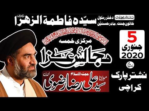 Ayyam e Fatimiyah S.A | Majlis 1 | Nishtar Park | Maulana Syed Ali Raza Rizvi