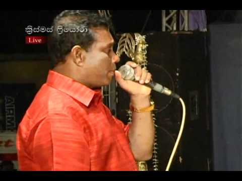 Atha Pawee Giyawe Chandrasena Hettiarachchi With Marawila Santhur video