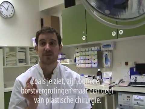Tube Your Future 2014 - Plastic Surgery [Cals College Nieuwegein]