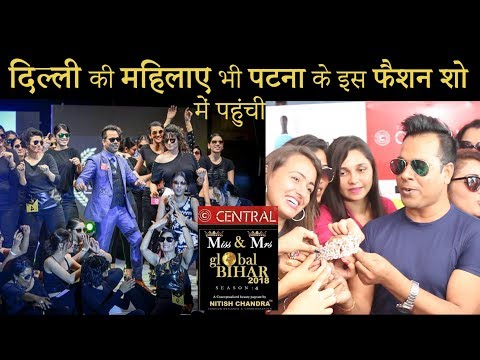 International Fame बिहारी Fashion Designer Nitish Chandra का पटना में अनोखा Fashion Show| The Z plus