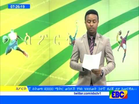 Sport Afternoon news from EBC Jan 30 2017