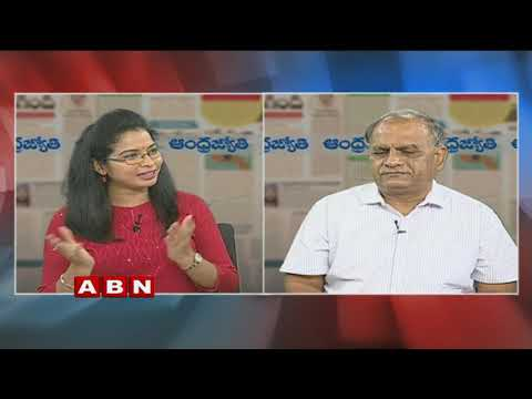 Discussion | MP GVL Narasimha Rao Allegations On CM Chandrababu Over UNO Meeting | Part 2