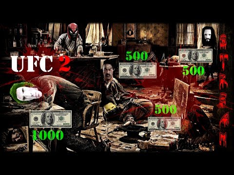 UFC 2(ОГРОМНЫЕ ДОНАТЫ!) DeadPOOL Вечерняя Охота на Топов!Легкий вес)(Бокс,Кикбоксер,Muay Thai,)