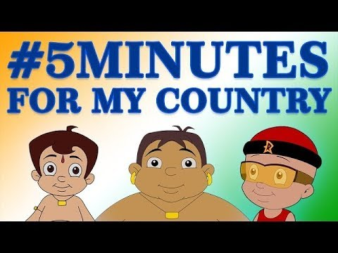 Chhota Bheem - 5 Minutes for My Country | Happy Independence Day thumbnail