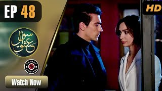 Sawal e Ishq | Episode 48 | Turkish Drama | Ibrahim Çelikkol | Birce Akalay