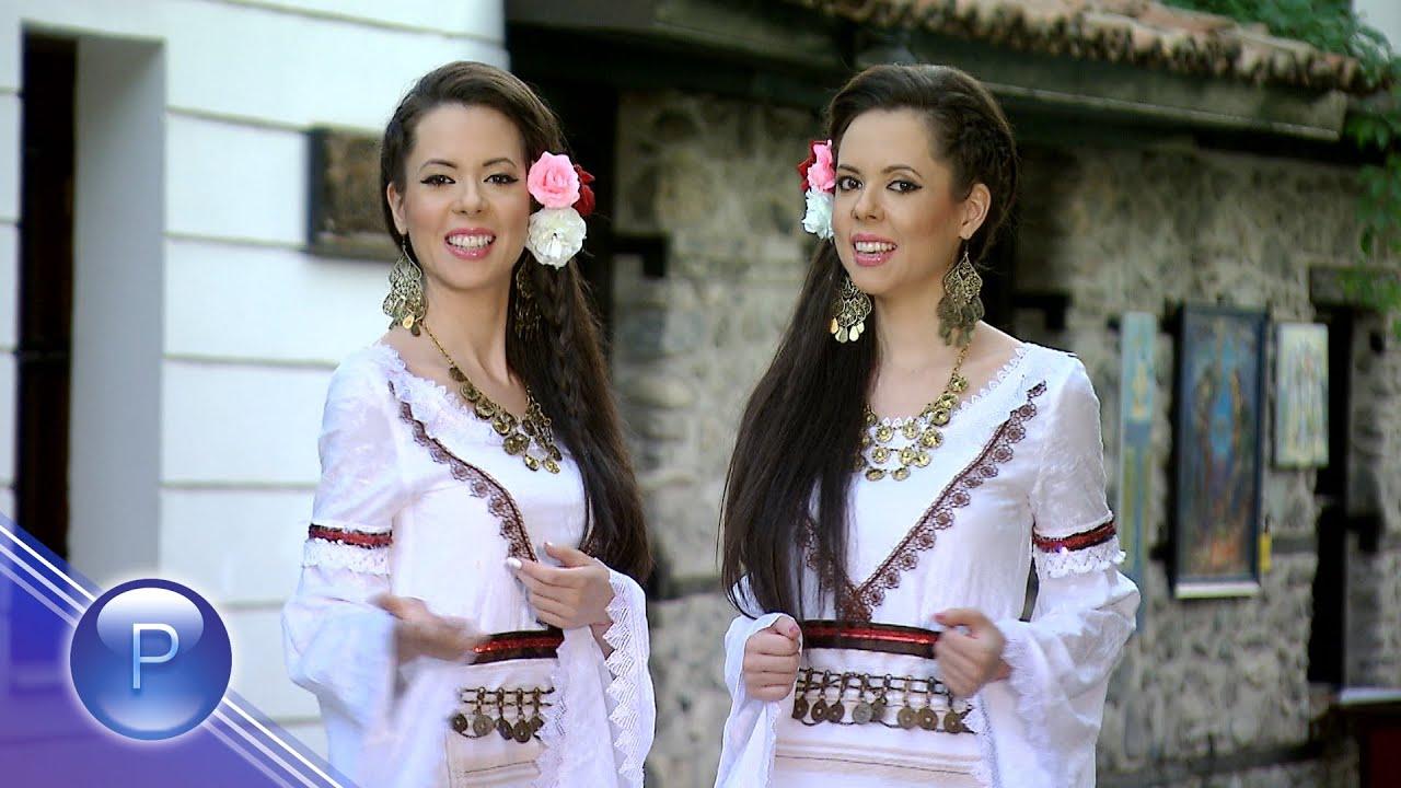 MARIA & MAGDALENA FILATOVI - VELO, KERKO / Мария и Магдалена Филатови - Вело, Керкo, 2015