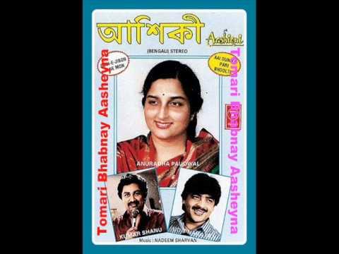 Nazar Ke Samne - Bangla (Tomari Bhabnay Aasheyna) (Kumar Sanu...