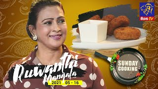 Sunday Cooking with Ruwanthi Mangala | 16 - 05 - 2021