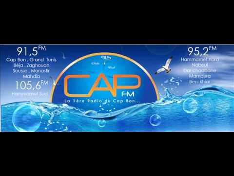 Radio CAP FM TUNISIE: Interview avec Riadh Sidaoui