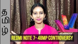 Redmi Note 7 - 48MP Controversy....Explained | Is 48MP a gimmick ?