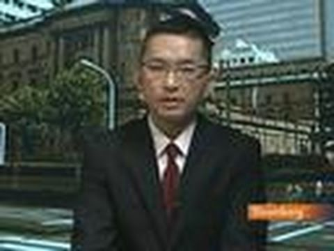 Adachi Says BOJ Should Follow Fed's Monetary Easing: Video