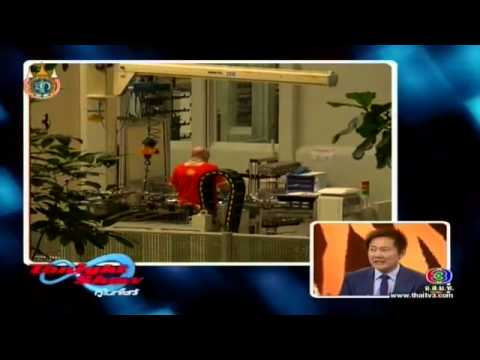 TonightShow 13 Aug 2012 1