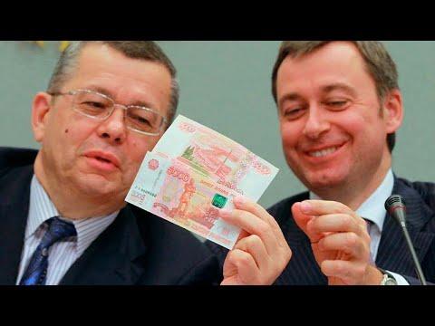 Кремлевским чиновникам в разы повысили зарплаты