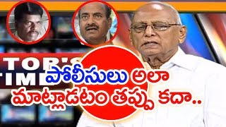 CI Madhav Reddy Had Given Serious Warning To TDP Leader JC Diwakar reddy | IVR Analysis
