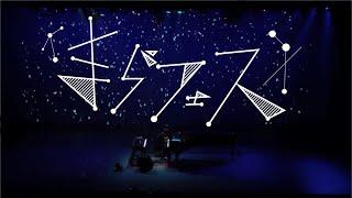 【7/3】 まらフェス 【日比谷野外音楽堂】