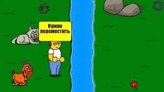 Прохождение русский квест