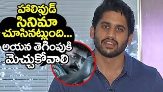 Naga Chaitanya GREAT Words about Rajasekhar and PSV Garuda Vega | Filmylooks