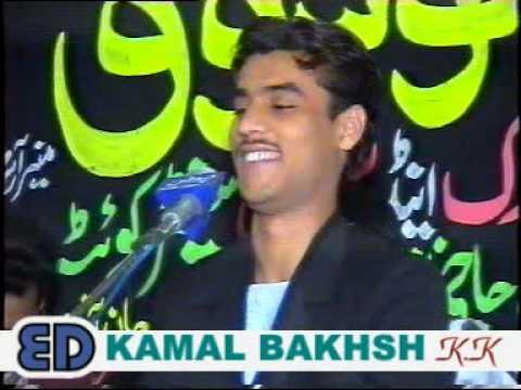 Anil Baksh New Song Gul Da Mubark K-k Full Hd video