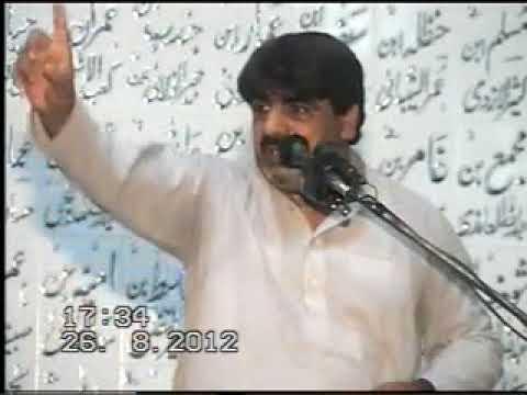 Zakir Ghazanfar Abbas Gondal 26-08-2012 Kharota Syedan Sialkot