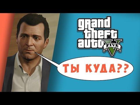 GTA V, ты куда ??