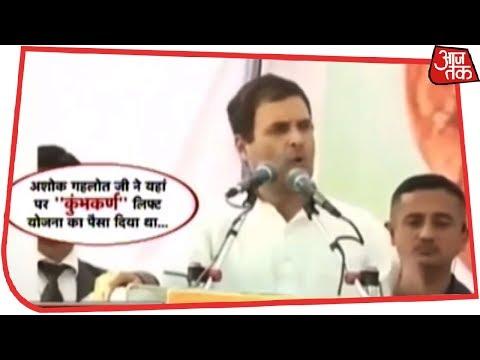 चुनाव रंग..नेताओं के अलग-अलग ढंग! देखिए राजतिलक