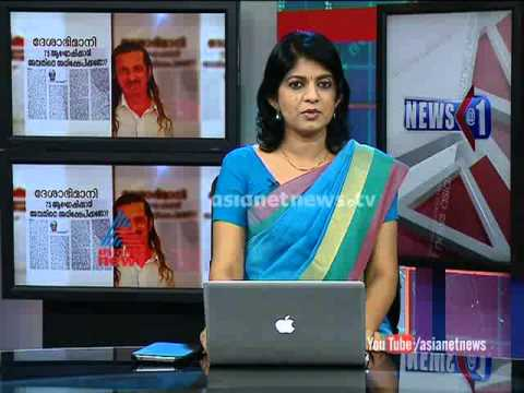 Asianet News@1pm 23rd Oct 2014