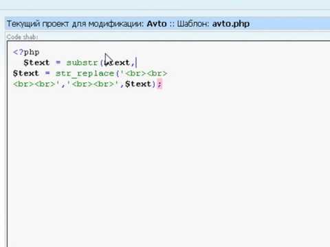 Из SatX в Wordpress программа REX Content Master