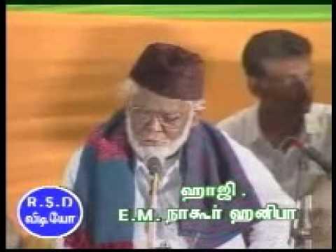 அஸ்ஸலாமு அலைக்கும் - Nagore E.m.hanifa video