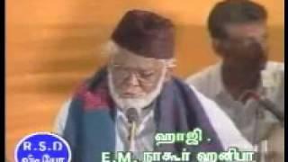 அஸ்ஸலாமு அலைக்கும் - Nagore E.M.Hanifa