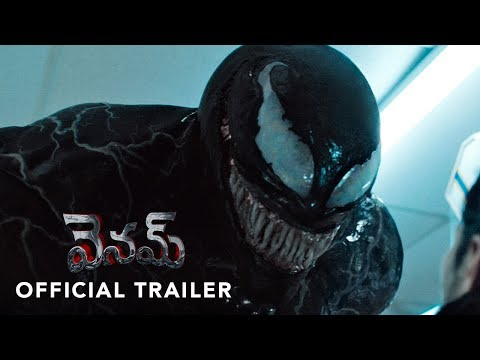 VENOM - Official Telugu Trailer | Tom Hardy | Michelle Williams