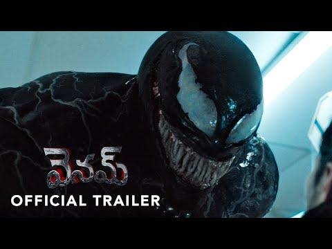 VENOM - Official Telugu Trailer | Tom Hardy | Michelle Williams thumbnail