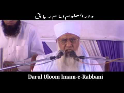 Concluding Speech Of Hazrat Maulana Khaleel Ur Rahman Sajjad Nomani (db) (part 19) video