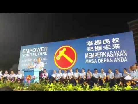 WP's Png Eng Huat speaks in Hokkien