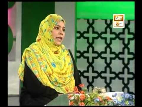 Abdullah Ke Ghar Se Janhan Mein Noor Utarne Wala Hey (sahar Azam Qtv)2012 video