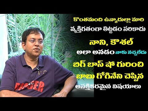 Bigg Boss 2 Contestant Babu Gogineni Exclusive  Interview | Common Man News
