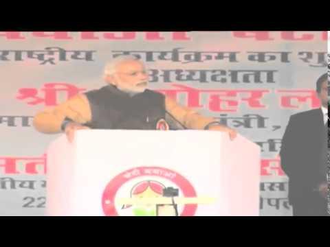 PM Shri Narendra Modi's address at the Launch of 'Beti Bachao- Beti Padhao'