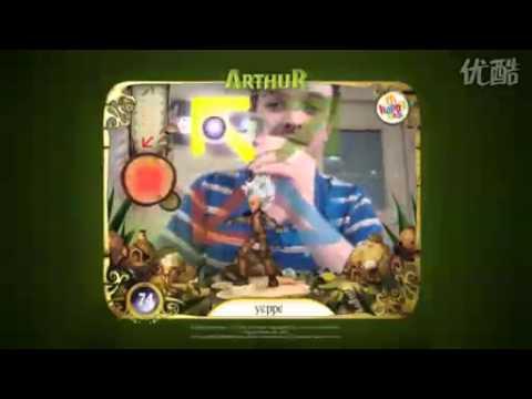 麥當勞電影《亞瑟與他的迷你王國》 AR增強現實技術
