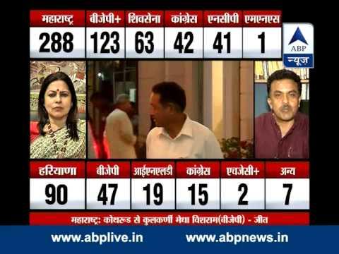 Double Diwali Dhamaka For Bjp L Fresh Seat Tally Of Maharashtra And Haryana video