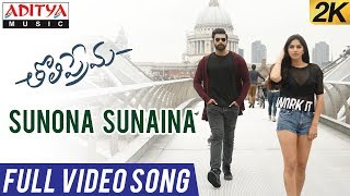 Sunona Sunaina Full Video Song Tholi Prema Video Songs Varun Tej Raashi Khanna SS Thaman