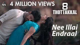 Nee Illai Endraal (Official Video) - 8 Thottakkal