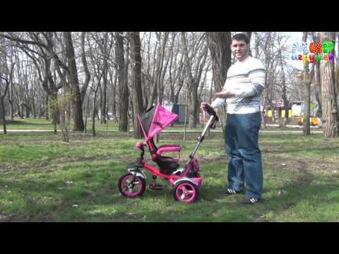 Детский трехколесный велосипед M 3124