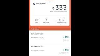 True Balance-१०००० रु से ज्यादा फ्री recharge,सिर्फ  १० मिनिट डेली वर्क