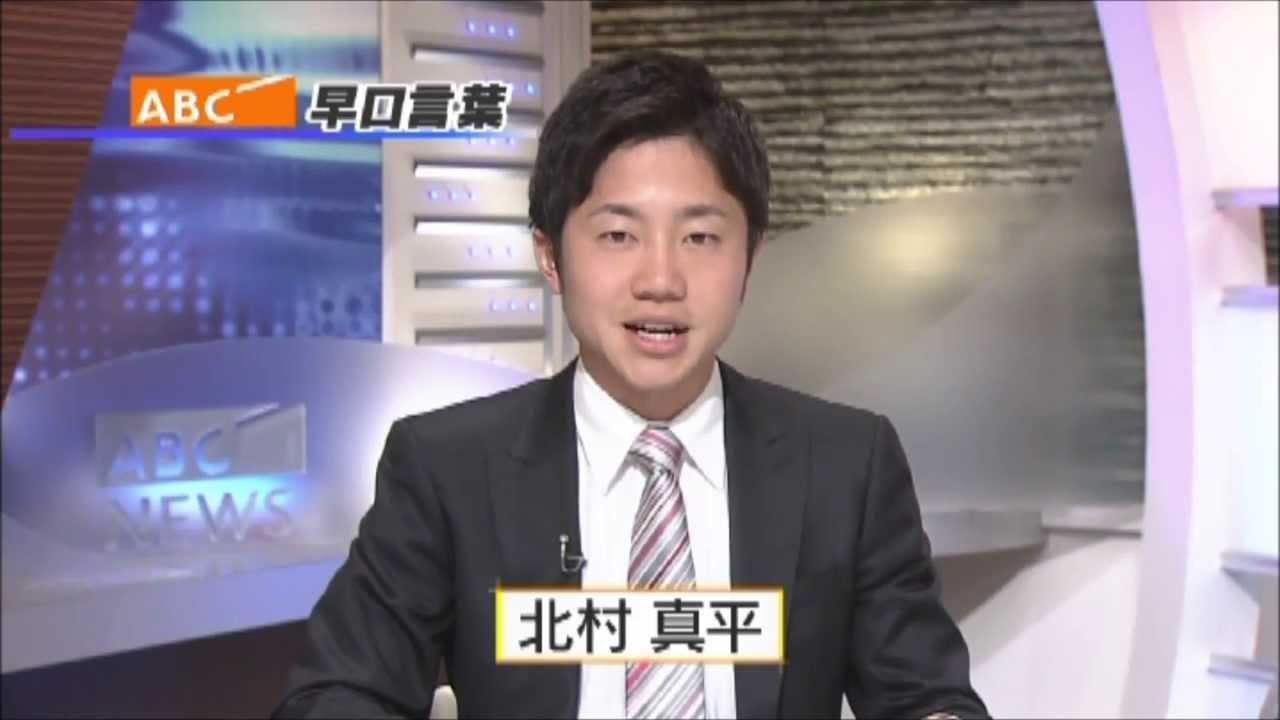 近藤夏子 (アナウンサー)の画像 p1_22