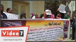 تظاهر قدامى الخريجين أمام التعليم ضد معايير اختيار الـ 30 ألف معلم